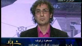 Masoud Raouf interview with VOA - Part 02 of 02