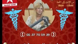 أسباب داء السل الأعراض و مراحل العلاج رفقة الدكتور رشيد بنعمي 17/07/2017