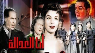 Ana EL Adalaa Movie - فيلم انا العدالة