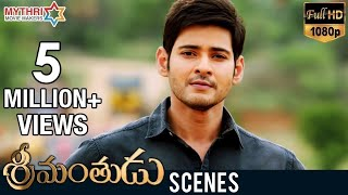 Mahesh Babu Adopts his Village | Srimanthudu Movie Scenes | Shruti Haasan | Rajendra Prasad | DSP