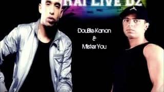 Lotfi DK Feat Mister You & Batli - Rain'b Fever 4