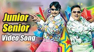 Bul Bul - Junior Senior Full Song Video | Darshan | Ambarish | V Harikrishna