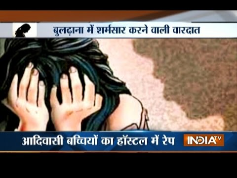 Xxx Mp4 Pregnant Minor Girl Exposes Buldhana School Sex Racket 3gp Sex