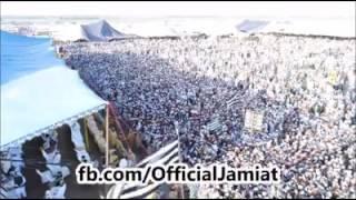 Urdu sad sala Ijtima Nazam