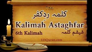 Kalmah Radde kuffer : 6th Kalma out of 6
