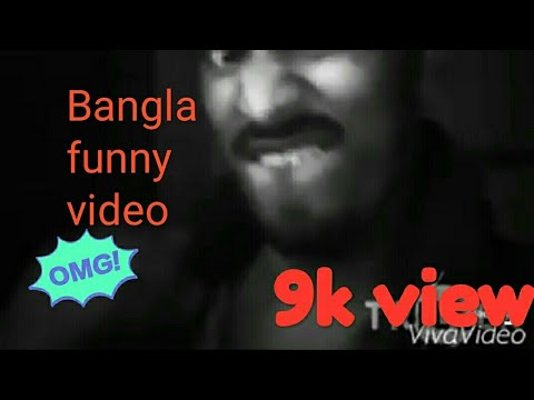 Bangla | funny video #1 golden Sheba| ✔✔✔✔✘✘✘ 2017
