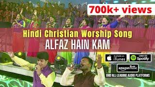 ALFAZ HAIN KAM (Live Worship)