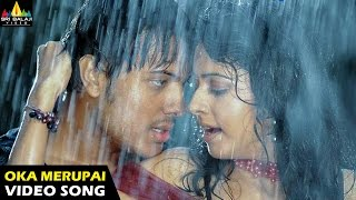 Keratam Songs | Hey ! Oka Merupai Video Song | Rakul Preet Singh | Sri Balaji Video