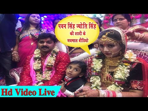 Xxx Mp4 PAWAN SINGH WEDS JYOTI SINGH Pawan Singh Marriage Video Pawan Singh Ki Shaadi Ka Video 3gp Sex
