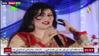 Brishna Amil   Akhtara che raze musafer zan sara rawala. YouTube/user/Habib Tanha.com