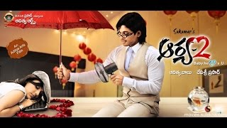 Arya-2 - Uppenantha Video | Allu Arjun | Devi Sri Prasad #coverversion
