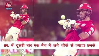 IPL 2017: RCB Vs KXIP Highlights