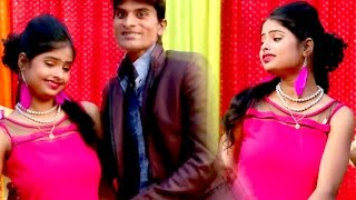 करेजा जान लेबू - Jaan Lebu Ka Ae Sonali - Dil Piya Piya Bole - Vishal Bhatt - Bhojpuri Hot Song 2017