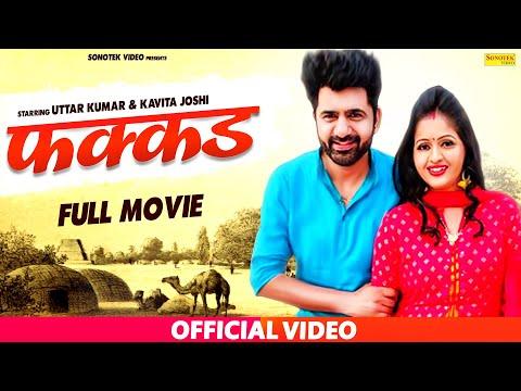 Fakkad | फक्कड़ | Uttar Kumar, Priyanshi || Hindi Full Movies