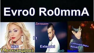 New Tedi Aleksandrova Ft Djordan Za Nai Krasivata Princesa Remix 2016 Dj Limoncho Style