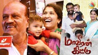 Suseenthiran's Family watches Maaveeran Kittu with Public | Vishnu Vishal, Sri Divya | Review
