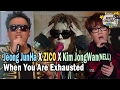 Download Lagu [Infinite Challenge] 무한도전 - JeongJunha X ZICO - When you're exhausted (Feat. KimJongwang) 20161231