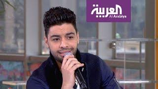 أحمد جمال من آراب آيدول يغني في صباح العربية