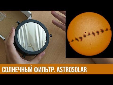 Лунный фильтр своими руками - Vendservice.ru