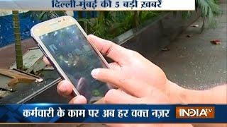5 Khabarein Delhi Mumbai Ki | 4th October, 2016 - India TV