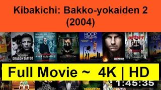 Kibakichi--Bakko-yokaiden-2--2004- Full