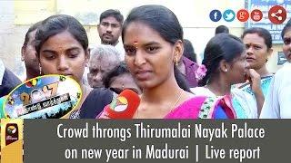 Crowd throngs Thirumalai Nayak Palace on new year in Madurai | Live report