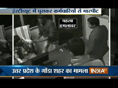 Xxx Mp4 CCTV Workers In A Coaching Institute Thrashed By Goons Over A Minor Dispute In Gonda 3gp Sex