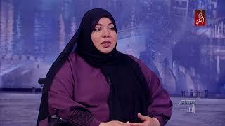 رئيسة سعيد الفلاسي تحدثنا عن منتخب بوتشيا الاماراتي لاصحاب الهمم