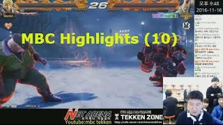 [Tekken 7 FR]MBC Highlights (10) 엠아재의 하이라이트 모음 (10)