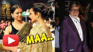 OMG! Aishwarya Rai Bachchan Calls Rekha