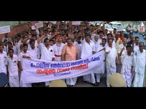 Xxx Mp4 Raashtram Malayalam Movie Malayalam Movie Suresh Gopi Shows Politicians Create Violence 3gp Sex