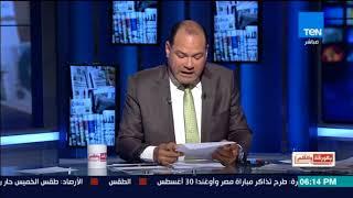 بالورقة والقلم - الخارجية المصرية تنتقد قرار تخفيض الدعم الأمريكي وتلغي استقبال كوشنر