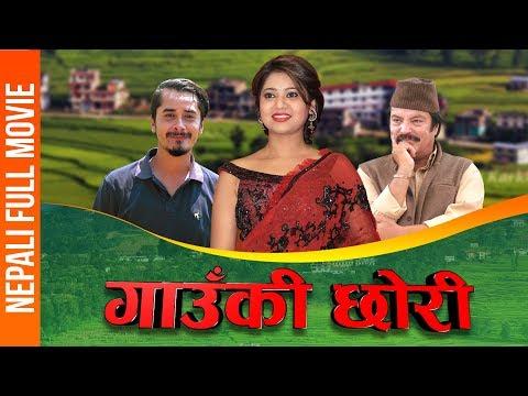 Xxx Mp4 GAUNKI CHHORI Full New Nepali Movie Keki Adhikari Gaurav Pahari With English Subtitle 3gp Sex