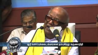 Karunanidhi tells a short story about Jayalalitha's Polls victory - Dinamalar June 2nd 2016