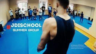 #JDISchool Школа брейк-данса в г. Саратове. Акробатика  #JDISchoolsummer
