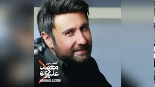 Mohammad Alizadeh – Goftam Naro – 40 Darajeh