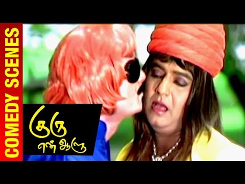Xxx Mp4 Guru En Aalu Tamil Movie Vivek MS Baskar Sivaji Movie Spoof Mamta Mohandas Comedy Scene 3gp Sex