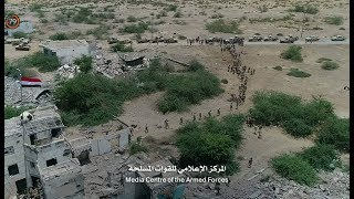 الجيش الوطني يحتفل في قلب مدينة ميدي عقب تحريرها