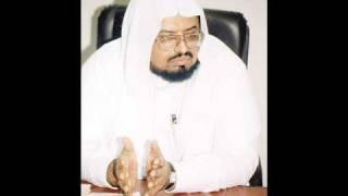 Surah 33 Al Ahzab By Sheikh Abdullah Ali Jabir Pt.1