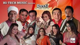 DOSTI (TRAILER) - 2016 BRAND NEW PAKISTANI COMEDY STAGE DRAMA