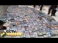 Download Video Download 《经济信息联播》 被盗版的贺岁片:盗版国产贺岁片 价格低廉打包卖 20190217 | CCTV财经 3GP MP4 FLV