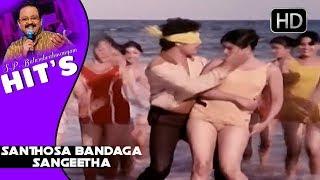 S P Balasubramaniam hit songs   Santhosa Bandaga Sangeetha Song   Prema Mathsara Kannada Movie