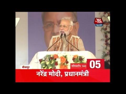 Xxx Mp4 Nonstop 100 PM Modi Presents Slippers To A Tribal Woman In Chattisgarh 3gp Sex