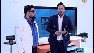 مقلب ويا نجم ذه فويس العراقي كرار صلاح - برنامج ياسرمان - الحلقة ٢٥