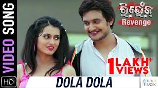 Dola Dola OFFICIAL VIDEO SONG | Revenge Odia Movie | Anubha Sourya, Avisekh Rath