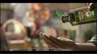 Navratna Extra Thanda 2015 Film