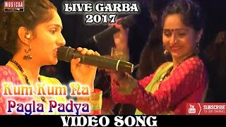 Kum Kum Na Pagla Padya | Abhita Patel Live Garba 2017 | Gujarati Garba New Video Song | HD