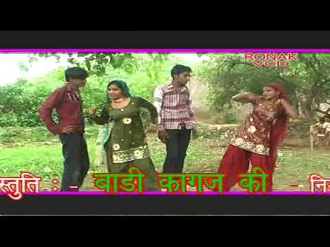 Mewati song//बोडी कागज़ की लै आयो गलेगी रात पसीना में asmeena//by jkp movies full hd