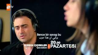 Meral feat Kutsi - Söz Konusu Aşk Bu اغنية ميرال من الازها الحزينة - العشق هو محور الموضوع