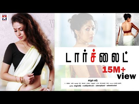Xxx Mp4 Torch Light Tamil Full Movie Sadha Riythvika Varunudhai Dineshkumar A Venkatesh 3gp Sex